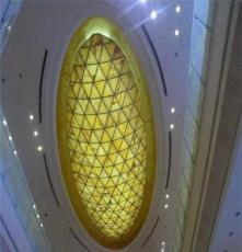 吊顶灯材质