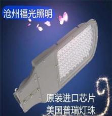 沧州福光FGMZLD-180W支持新农村建设,厂家直销,质量有保障