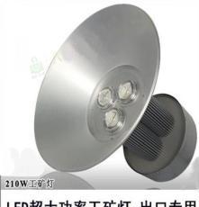 厂家特价LED-200w厂房灯具工矿灯 4*50WLED工厂灯
