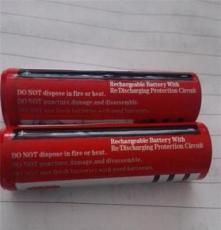 3.7v大容量18650鋰電池 廠家批發 led強光手電筒充電電池