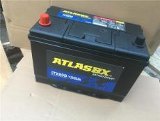 供应ATLASBX蓄电池ITX40 12V40AH上门安装