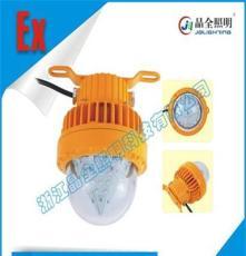 BJQ620-OR40W固態免維護防爆燈