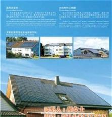 祺圣四方电子科技、太阳能路灯