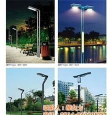 祺圣四方电子科技 庭院灯 太阳能庭院灯专业生产厂家