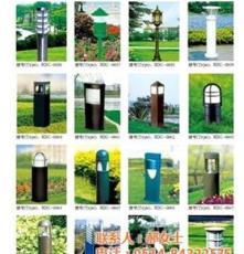 草坪灯、祺圣四方电子科技(图)、草坪灯