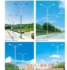 道路灯_祺圣四方电子科技(图)_8米道路灯户外