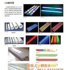 祺圣四方电子科技(图)_led城市亮化