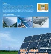 祺圣四方电子科技(图)_36w太阳能路灯