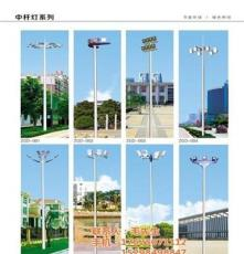 北京中杆灯厂家、众越光电(图)