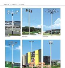 众越光电(图)、20米高杆灯、高杆灯