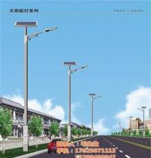 8米太阳能路灯价格_众越光电