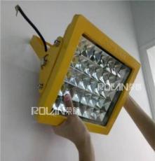 新款方形50W60W70WLED防爆燈防爆免維護燈