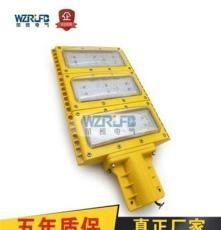 造船廠200w模組防爆燈廠家 200wLED防爆燈