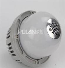 供應廠家直銷GCD616LED防爆平臺燈50WLED防爆燈