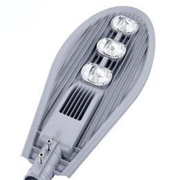 路灯太阳能led路灯节能高杆灯道路200w led路灯头厂家直销