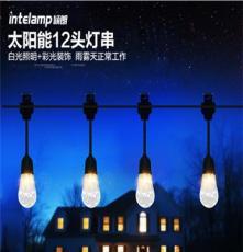 太阳能七彩灯串 节日灯串