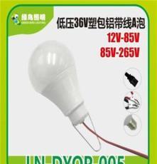 低压LED灯泡厂家价格