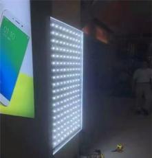 漫反射燈條 LED燈條,品可信照明 燈箱照明