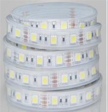 廠家直銷LED燈帶5050高品質正白暖白套管防水軟燈條質保二年