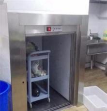 山東傳菜梯/山西傳菜電梯廠家