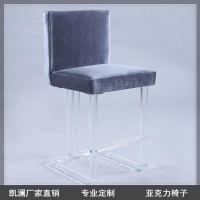 厂家直销现代简约亚克力椅 高透明有机玻璃