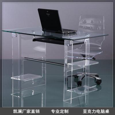 凯澜直销时尚简约家居亚克力电脑桌 有机玻