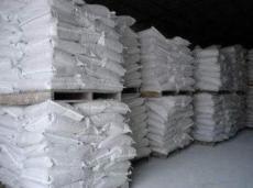 甘肅定西次氯酸鈉和隴西工業鹽