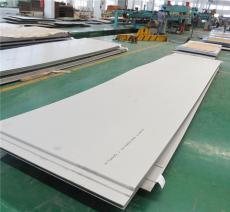 600度耐热钢2520耐高温钢板切割零售
