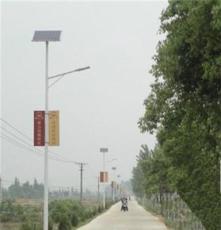 新农村太阳能路灯报价 天津恒利达路灯厂