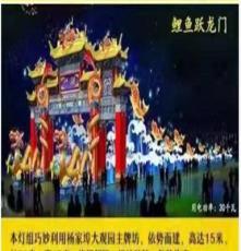 春节元宵彩灯花灯灯会灯展厂家设计制作亮化 梦幻灯光节猪年新款
