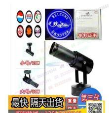 销售伏昕logo投字灯led灯logo广告灯户外地面灯光广告led发光字包邮