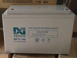 聚能蓄電池6-GFM-100免維護