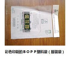 BOPP塑料包装袋生产厂家 聚丙烯塑料袋加工