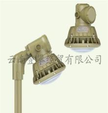 华荣防爆LED灯