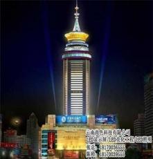 云南尚色科技(在线咨询)、红河灯光亮化