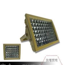 西梅电气CCD97LED大功率免维护防爆灯50~400W