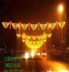 春節亮化用道路裝飾燈街道燈 路燈跨街燈LED燈光遂道 過街燈廠家
