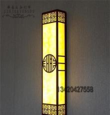 中式仿云石壁燈工程壁燈室內外酒店壁燈