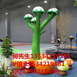 深圳廠家直銷玻璃鋼蘑菇樹休閑椅雕塑價格
