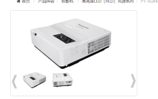 松下PT-SGX430C激光投影�C