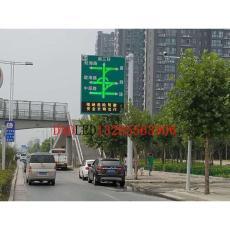 智能交通戶外雙基色全彩LED誘導顯示屏布線