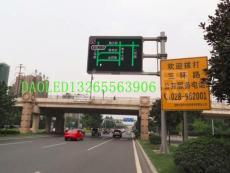 智能交通雙基色全彩LED誘導顯示屏遠程功能