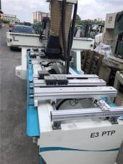 板式家具生產線加工中心仿形帶鋸砂光刨鋸機