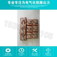 直销70-120承力索电连接线夹供应电连接线夹
