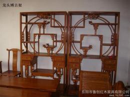 深圳红木家具回收 红木家具保养宝典