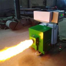 厂家现货供应风冷燃烧机 可地区改造