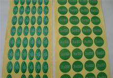 标签 贴纸  深圳不干胶厂家 多色印刷贴纸