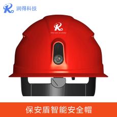 供應4G頭盔  定位對講安全帽  脫帽撞擊溫度