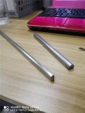 303不銹鋼半圓型鋼支持定制
