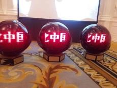 紅慶啟動球供應全息啟動球空氣屏透明新款
